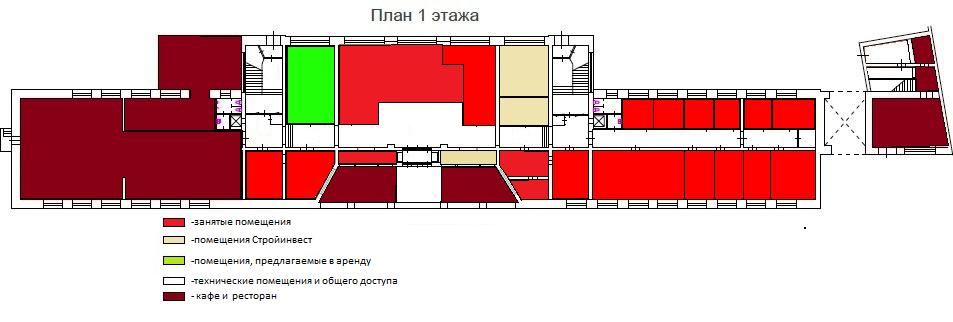 1 этаж БЦ Лениздат