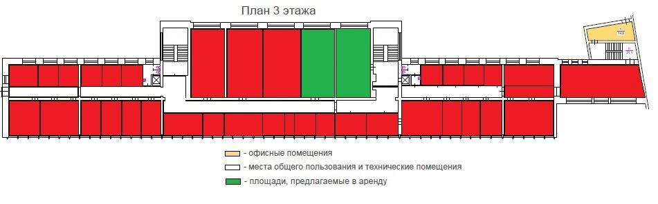 A-3 помещения