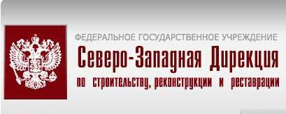 арендатор-ФГУ-